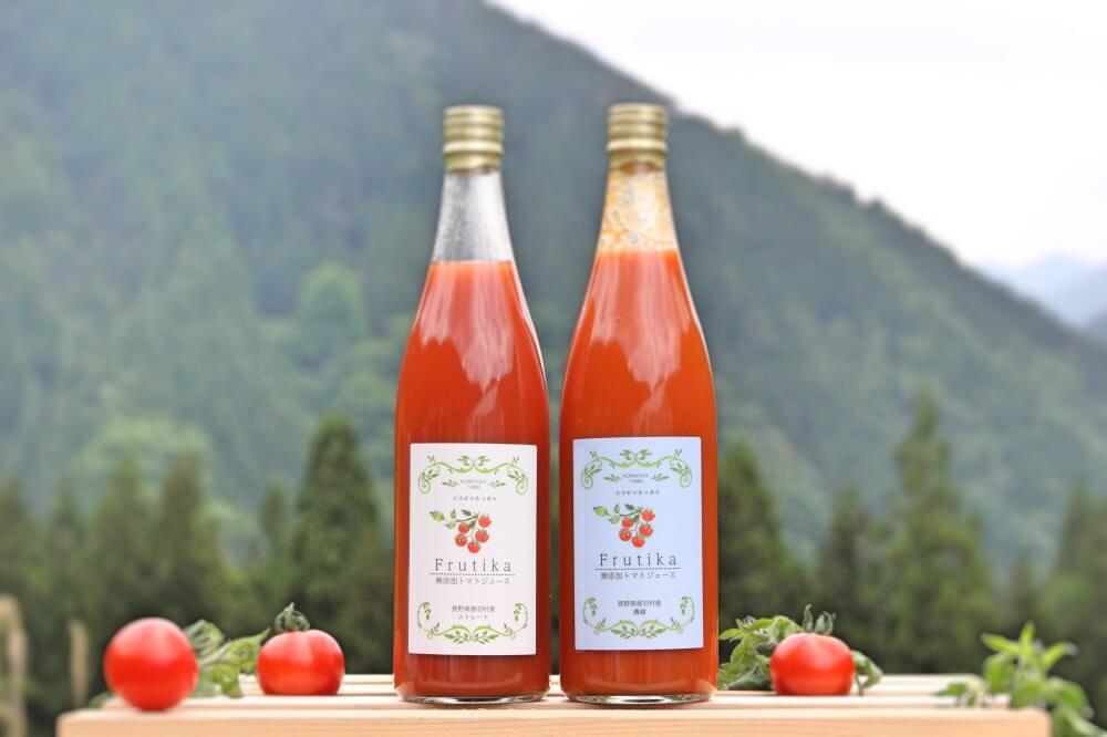 小林農園無添加トマトジュースストレート濃縮