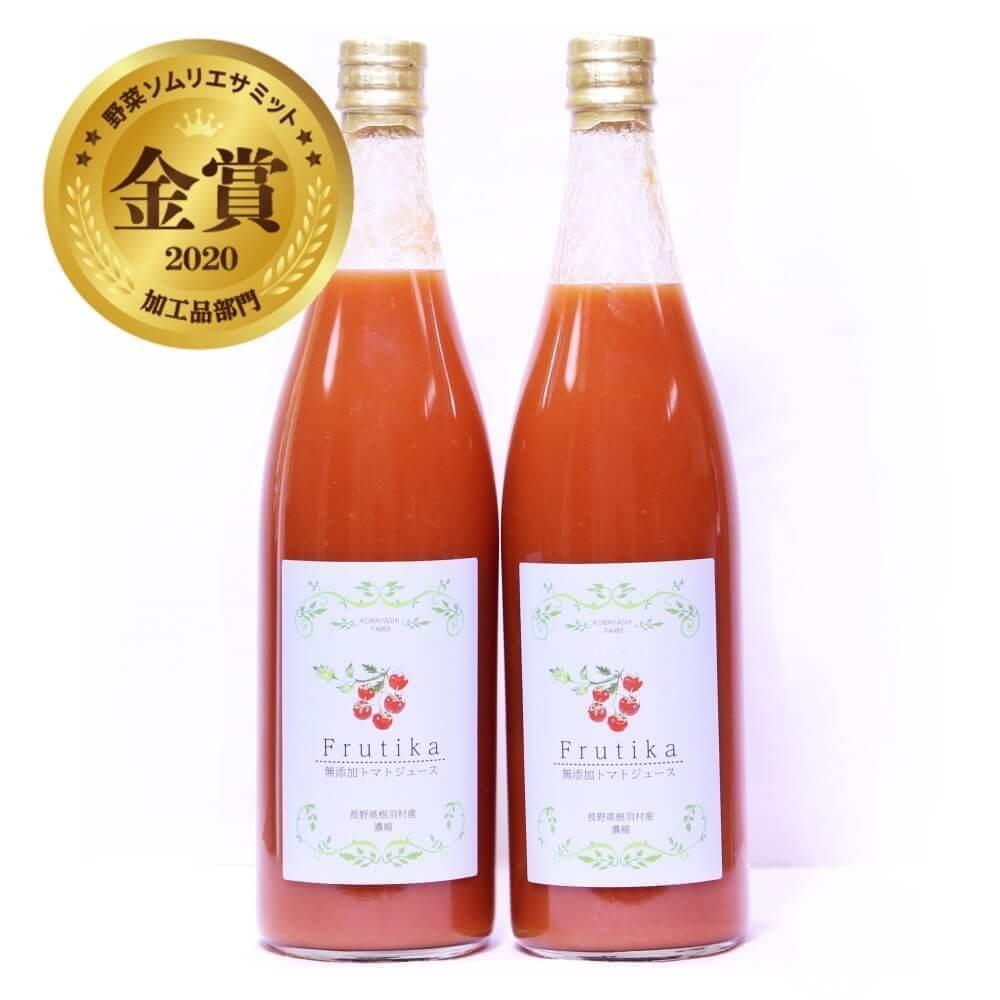 金賞美味しいトマトジュースリッチ720
