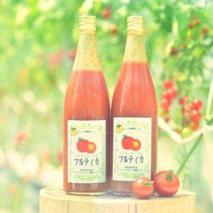 小林農園無添加トマトジュースお得濃縮