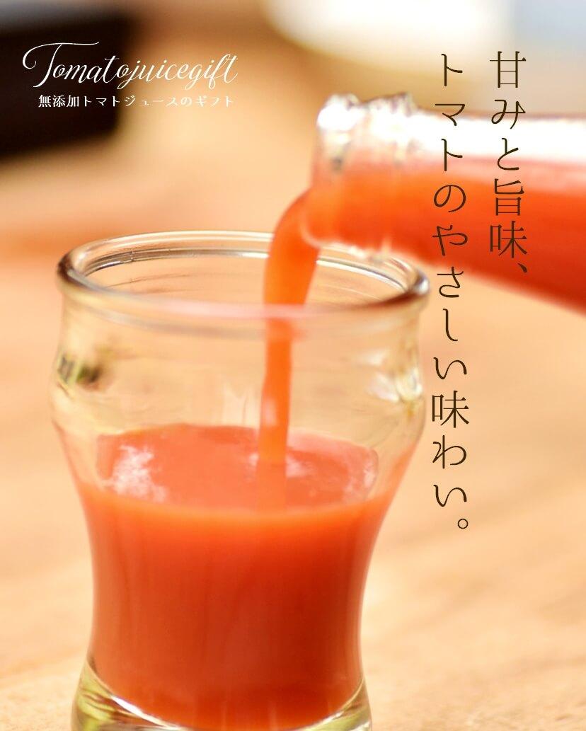 リコピンの栄養、甘みがおいしいトマトジュース