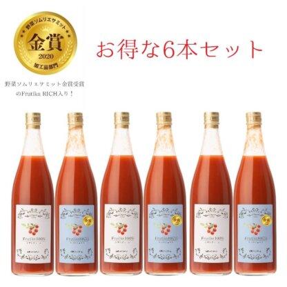 無添加トマトジュース金賞ジュース入りお得な6本セット