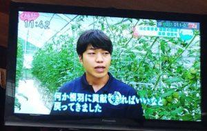 ひるまえほっと長野県根羽村小林農園